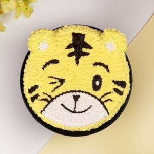 Lion Face Cake