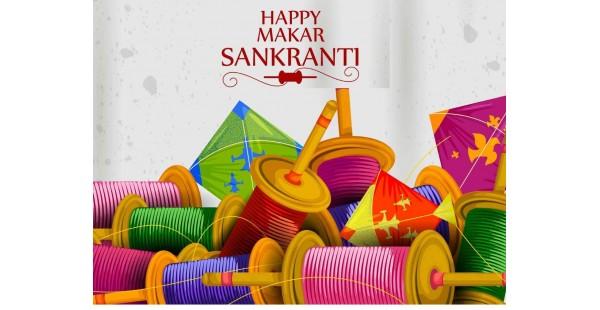 Why is Makar Sankranti celebrated?